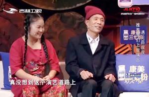 """喜剧演员""""宋小宝""""夫妻寻恩人,多年不见,您到底在哪里?"""