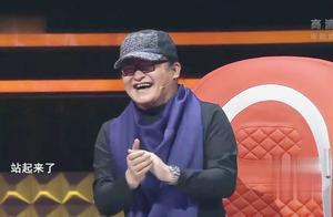 中国好歌曲:男子一唱完,全体导师起立鼓掌!这旋律太魔性!