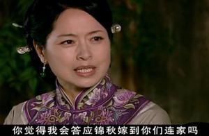 夫人上门向李家提亲,望联姻化解仇恨,怎料遭到李夫人的拒绝