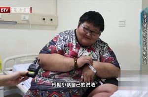 小蔡体重500斤,致其巨胖的元凶之一竟是很多人都爱喝的它