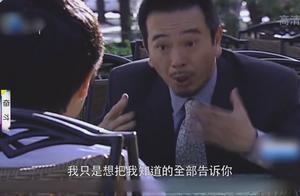 奋斗:徐志森很失望陆涛态度,倾家荡产给他做项目,现在任性不干