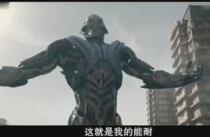 科幻大片 八位英雄守塔之战 《复仇者联盟2 奥创纪元》