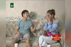 《相亲才会赢》:中国式相亲02