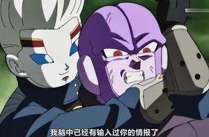 龙珠:希特时间停顿也对付不了的敌人?太强了吧
