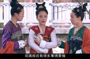 两位掌事姑姑争夺宫女,要宫女选一边,宫女吓跑了