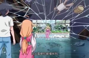 狐妖小红娘:遇到危险,白月初第一反应扔出苏苏,让她远离危险