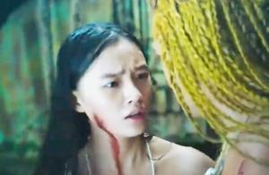 美人鱼:美人鱼珊珊被猎人围攻,八哥舍命相救,看到这瞬间泪崩