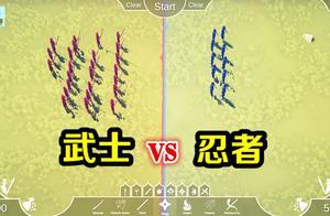 全面战争模拟器:日本武士VS忍者,这回谁更强?