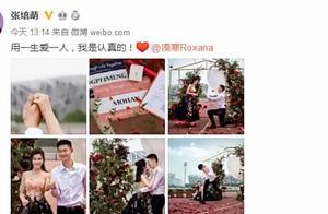 百米飞人张培萌520成功求婚张漠寒,跑道铺满鲜花超浪漫