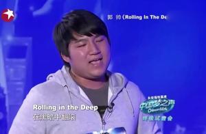回顾:中国梦之声,小伙初中没毕业挑战英文歌,李玟韩红一起摇摆