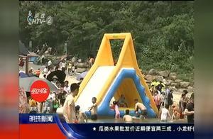 """杭州又出一旅游胜地?网友称其为""""小马尔代夫""""!"""