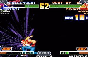 拳皇98c:特瑞两次大招势不可挡,霸气穿三拿下八神