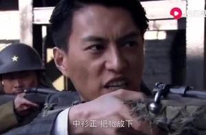鬼子用日本女人做人质,威胁牧良逢放人,乘乱打死了我方狙击手-