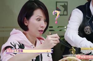 陈法蓉吐槽蔡少芬吃的不停嘴,后面蔡少芬的反应绝了!