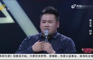 """孙文龙谈及偶像邓丽君,秒变娇羞迷弟,称她的声音是""""天籁之音"""""""