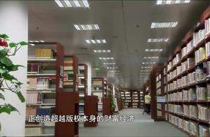 版权-著作权-影视权(花千骨)-产业融合-4000亿的财富增长