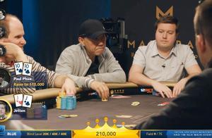 100万港币报名 德州扑克最终决赛 老板一上来就梭哈了
