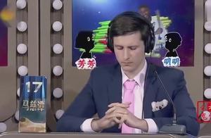 中文听力逼疯外国同学,像极了英语考试的我