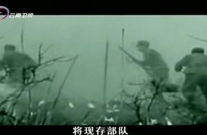 惨烈的金门战役,解放军由于太过轻敌,导致弹尽粮绝全军覆没