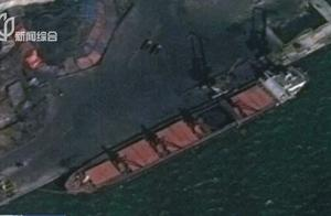 美侵犯主权,强占朝方货船!朝鲜就美国扣船事件致信联合国秘书长
