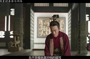 诸葛亮临终前才发现:原来刘禅并不傻,反而非常聪明