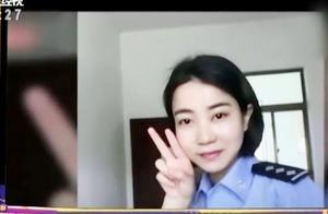 数名女子遭男子骚扰 女警主动请缨引狼出洞 抓捕中被拖拽多处负伤