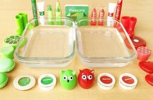 把绿色和红色过期化妆品和无硼砂泥混在一起,你更喜欢哪一种?