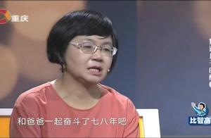 儿子在同学面前不与农村父亲相认,涂磊:你班里只有你是农村的么