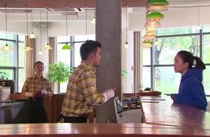 遇见王沥川:小秋惹到不该惹的人,把自己需要的工作给弄丢!