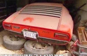 72岁老人打开车库,找出停放42年的兰博基尼,会变成什么样子?