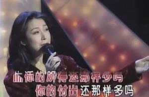 孙悦《祝你平安》曾经红遍大江南北的歌曲,你快乐是我最大的心愿