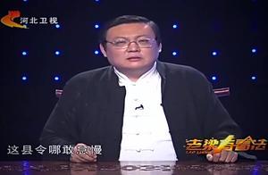 老梁揭秘:北派骗子当着李鸿章的面骗走两万两,他是如何得逞的