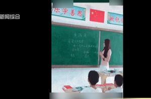 抖音女主播进小学教室摆拍引发热议,当地教育局:系擅自进入