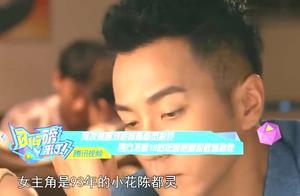 网友偶遇刘恺威陈都灵拍戏 男方不惧19岁年龄差耐心教她抱娃