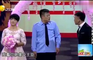 宋晓峰杨树林搞笑小品《我们结婚吧》一出场就能笑出声来!真暖心
