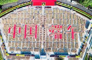 9478人一起包粽子 成功挑战吉尼斯世界纪录
