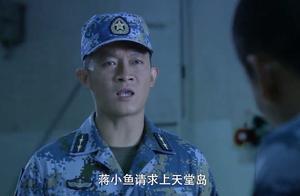 养病千日用兵一时,通常军事手段无法解决海盗,小伙请战天堂岛