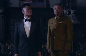 小伙冒充日本伯爵,当场教训鬼子军官,打得他不敢还手还要道歉