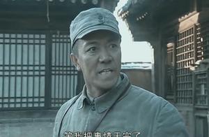 李云龙最凶狠的一次,就是师长来求情,也不买账