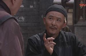 茶馆:松二爷生不出儿子,找唐铁嘴算卦,结果被唐铁嘴给坑苦了