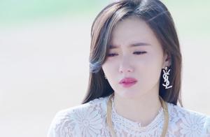 暖爱:霍栀在海边心疼起自己姐姐,觉得自己不该突然出现!