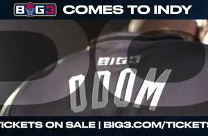 奥多姆又能打篮球了?BIG3联赛门票宣传片惊现奥多姆身影!
