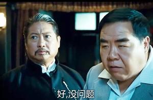洋人在中国嚣张跋扈,洪师傅沦为他们的赚钱工具,敢怒不敢言!