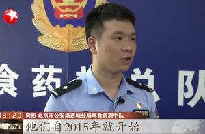 刑事拘留16人!北京警方严打网络代购,捣毁非法销售窝点12个