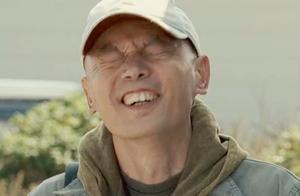 葛老师介绍老同学:乍一看真像北海道农民,就是眼神比较贼!
