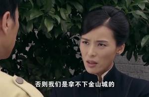 花姑娘被日军特战队偷袭,日军不要脸以多欺少,花姑娘被侮辱