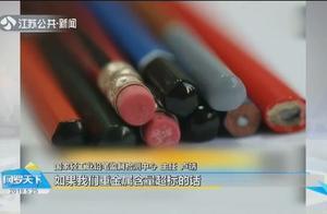 不合格铅笔危害大,不止书写时易折断,还会危害人体健康!