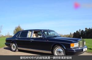 他是粤A88888车牌的主人,20年不换,捐款超10亿却每天开销50块!
