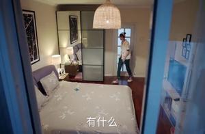 沈严和钱贝贝报喜投资项目谈成,但是沈严必须留在深圳创业