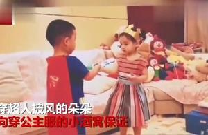 佟丽娅佟大为儿子双双为董璇女儿小酒窝庆生,超有爱的